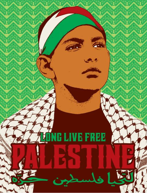 Download Palestine Solidarity Posters