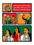 Solidarity with Palestinian People