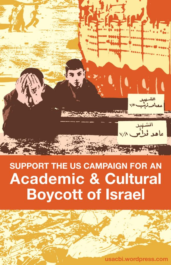 New Poster for The U.S. Campaign for the Academic and Cultural Boycott of Israel
