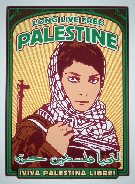 Purchase LIMITED EDITION Leila Khaled PRINT to BENEFIT our final fundraising effort! Only 30 reprinted by Dignidad Rebelde!