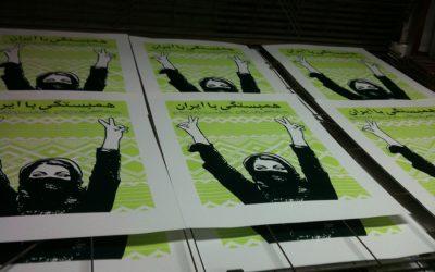 A week of solidarity prints